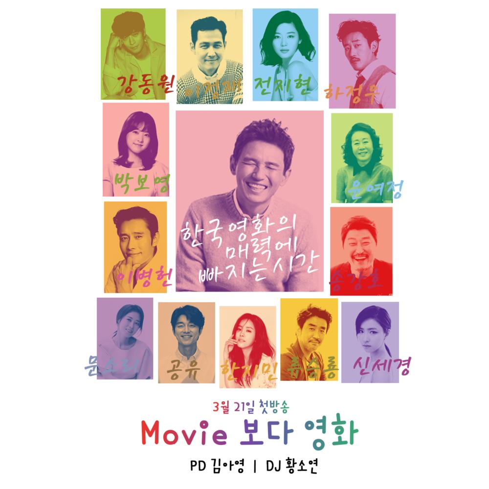 movie 보다 영화.png