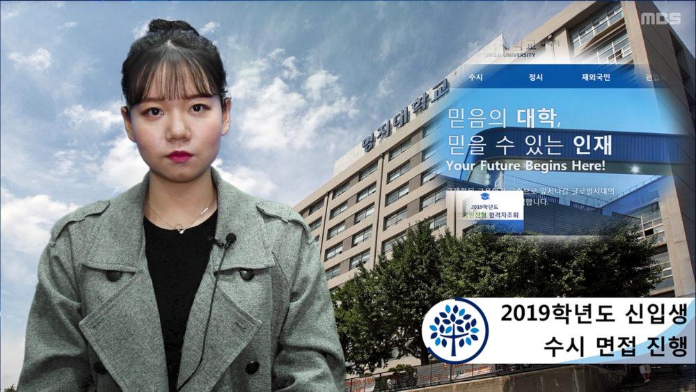 , 기념품배부 뉴스 최종 썸네일.jpg