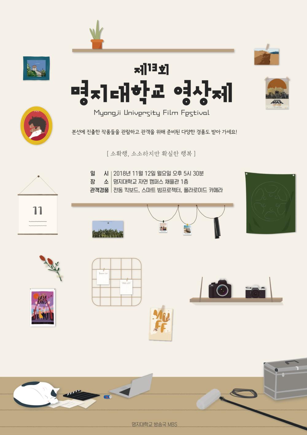포스터 최종.png