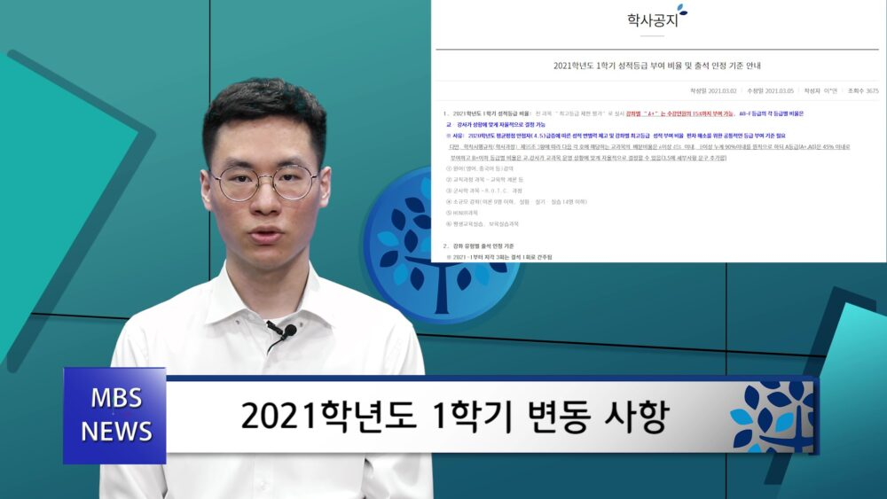 3월 15일 뉴스_Moment.jpg