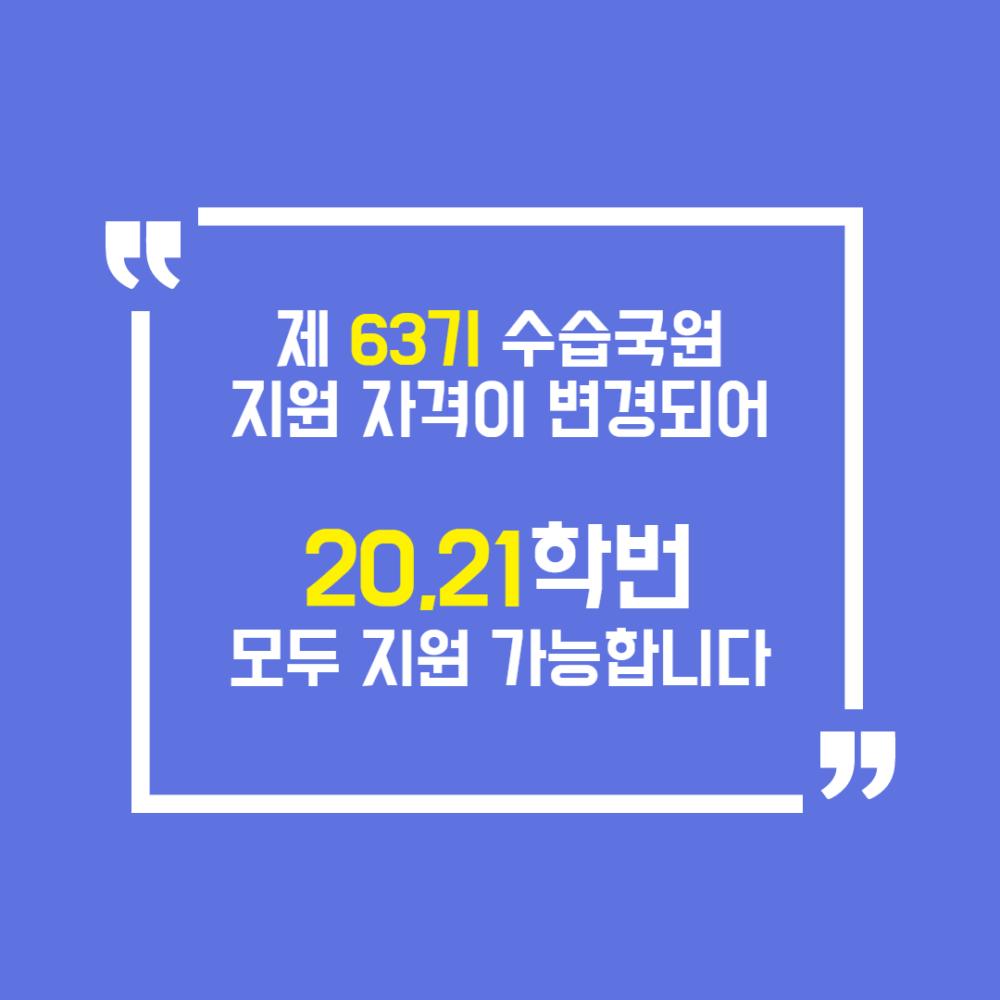 KakaoTalk_20210301_033012834.png