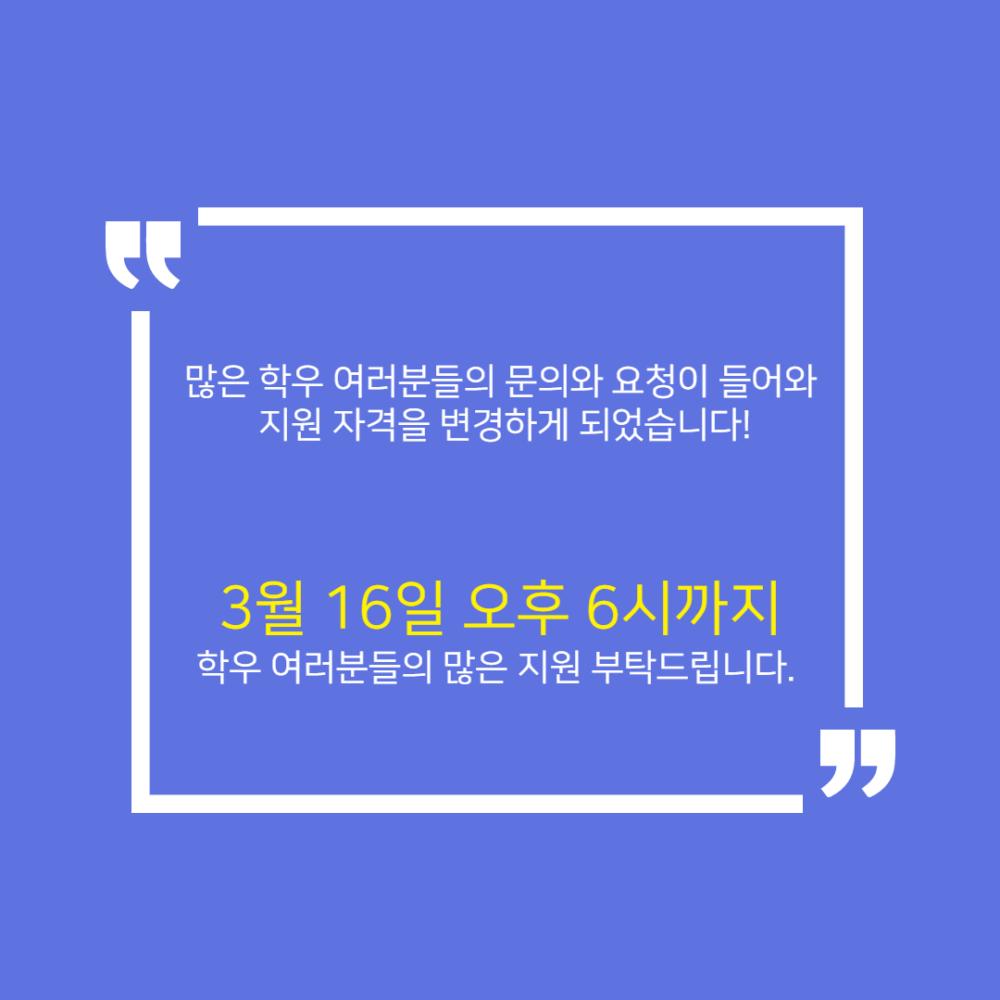 KakaoTalk_20210301_033015563.png