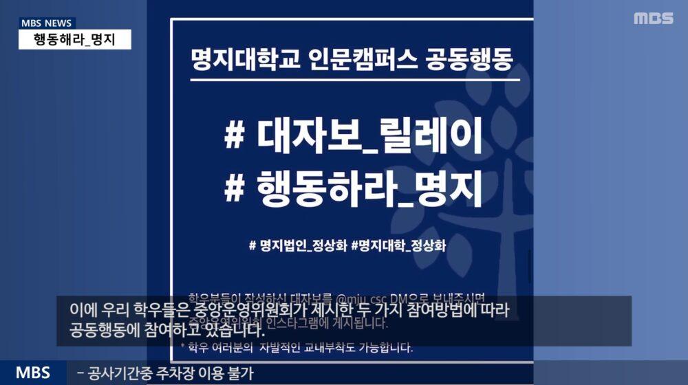 MBS뉴스_Moment.jpg