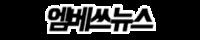 엠베쓰뉴스 로고